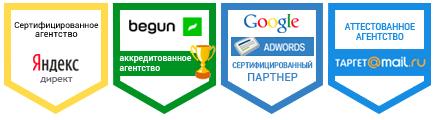 Партнерские сертификаты eLama.ru