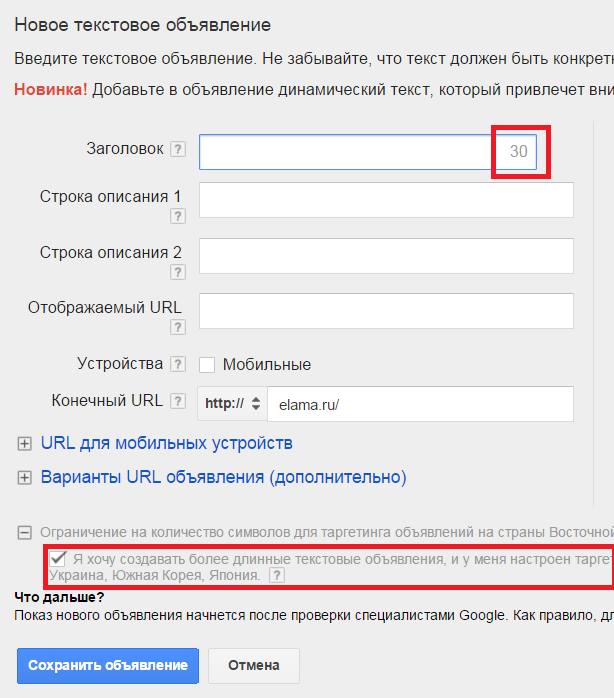 Google адреса adwords реклама в яндекс почте