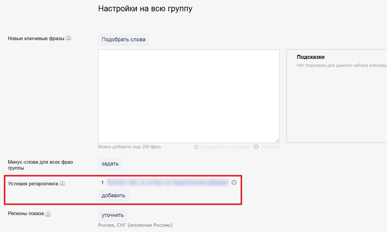 Типы вхождения в яндекс директ реклама в интернете казахстана