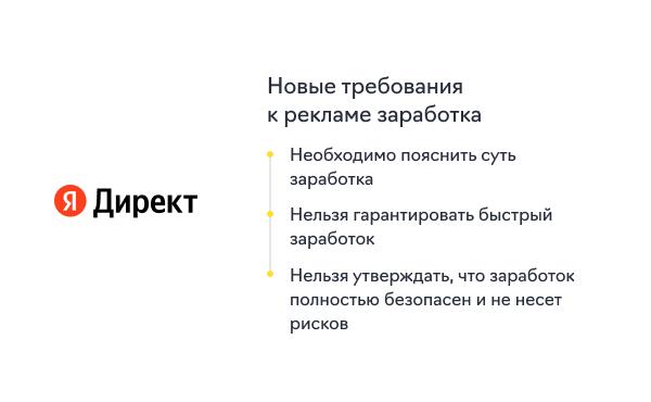 Новости контекстной рекламы за сентябрь 2021 года10