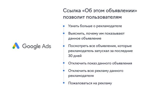 Новости контекстной рекламы за сентябрь 2021 года18