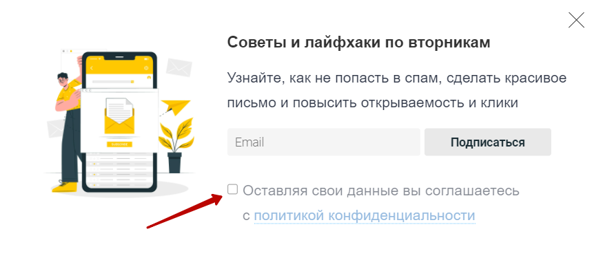 Не теряйте клиентов: 6 инструментов захвата лидов на сайте и как их оформить12