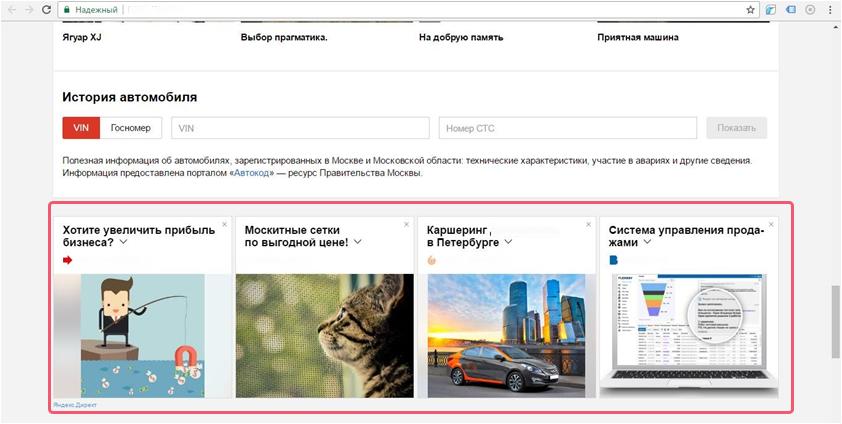 Контекстная реклама сайта интернет создание сайта Улица Симоновский Вал