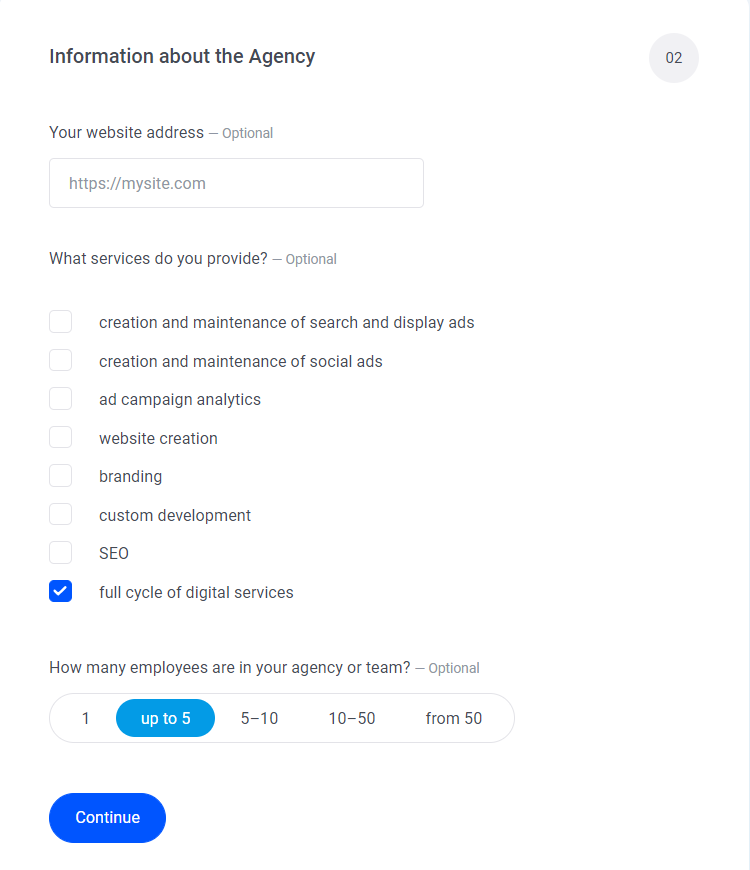 agency_form_info