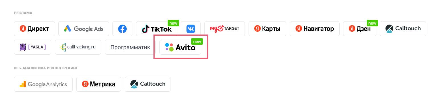Выбрать Авито