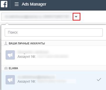 akkauunt_dlia_eksporta.png