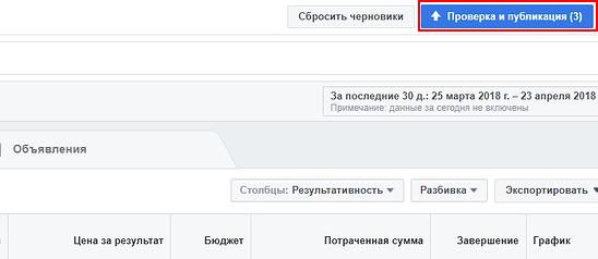 proverka_i_publikatciia.png