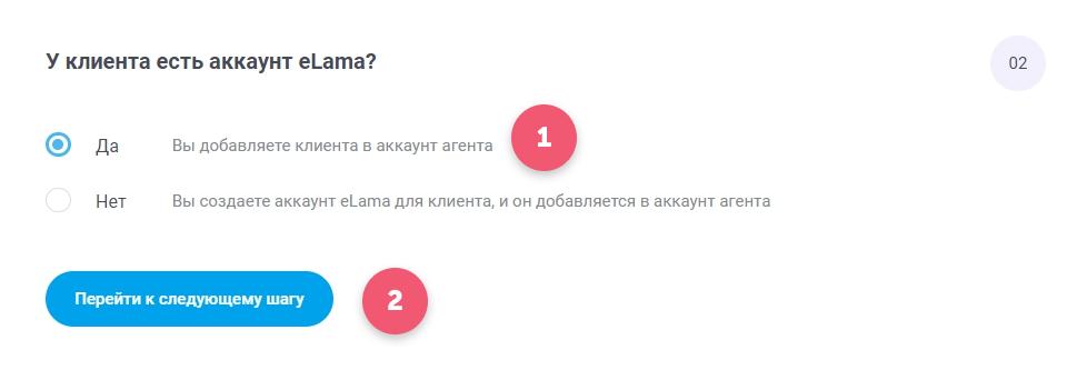 client_3