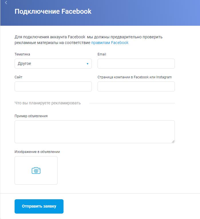 new.facebook