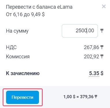 perevod_facebook