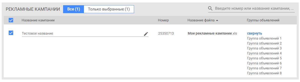 search04