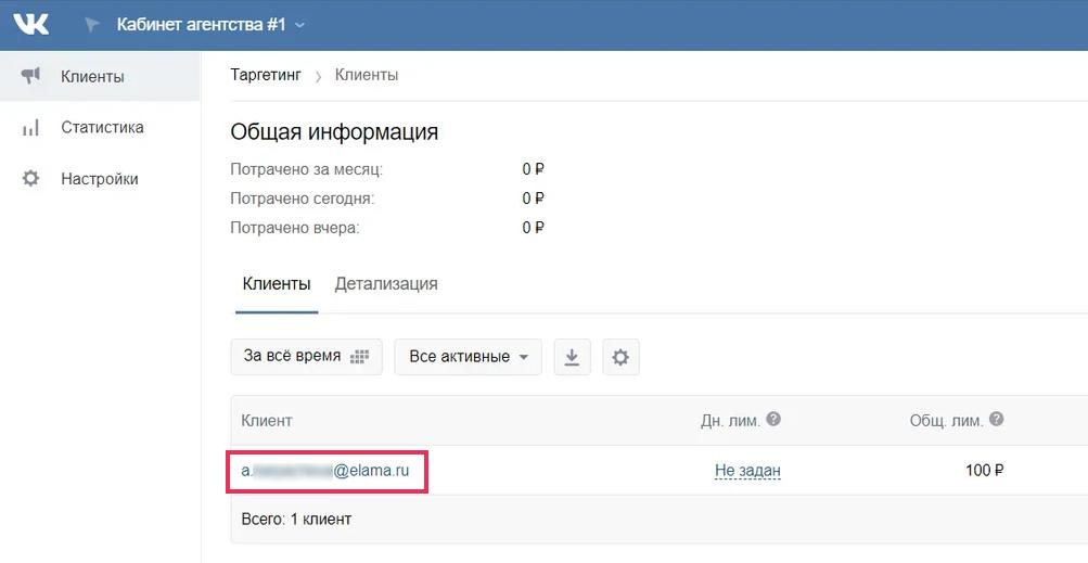 Открыть аккаунт ВКонтакте