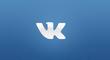 Как запустить эффективную рекламу во ВКонтакте