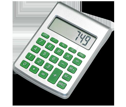Рассчитайте выгодную ставку спомощью Калькулятора
